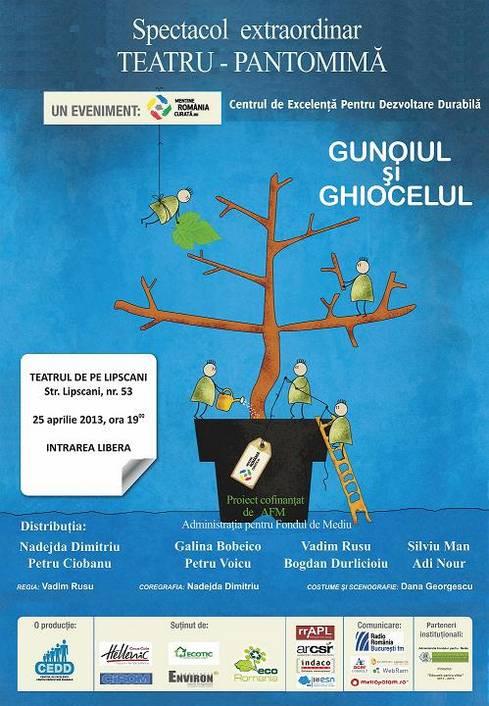 Afis Gunoiul si Ghiocelul - Lipscani