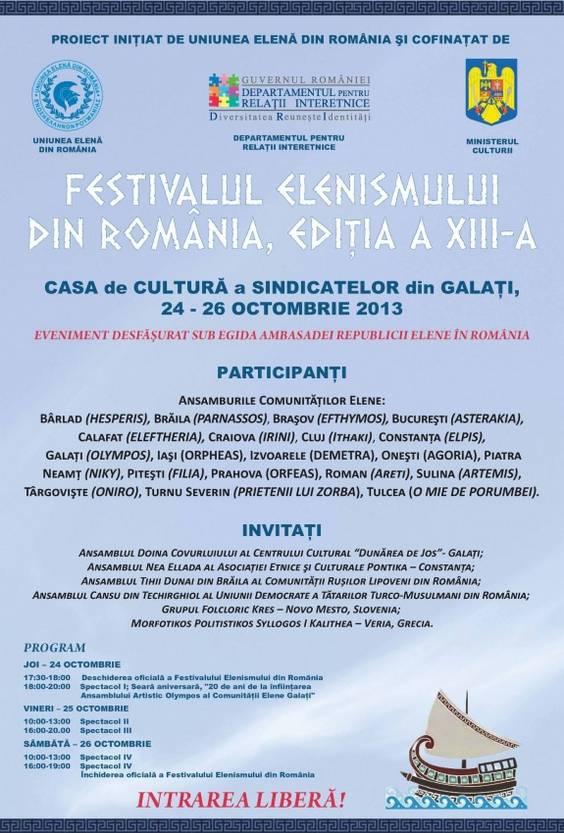 Afis Festival Elen