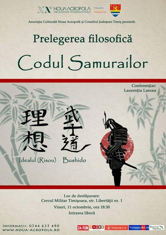 Codul_Samurailor_Mic