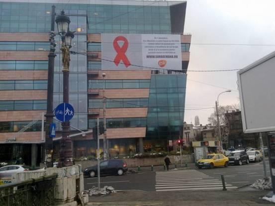 Ii sustinem pe pacientii cu HIVSIDA
