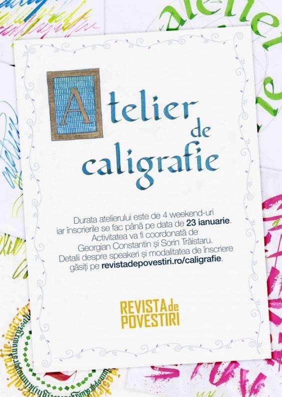 Afis_atelier_de_caligrafie