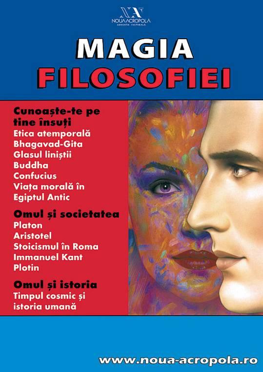 Afis-Bucuresti-curs introductiv 2014