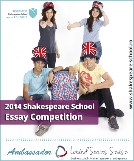 Imagine Essay Competition_1