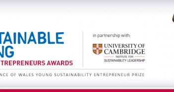 LOGO_Unilever Sustainable Living Young Entrepreneurs 2014