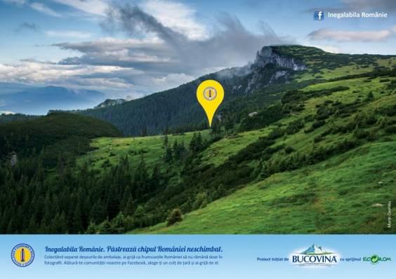 Inegalabila Romanie_landscape