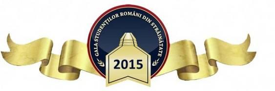 gala 2015-ribbon (1)