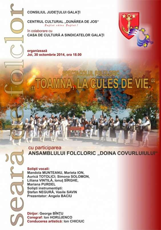 AFIS OCTOMBRIE 2014