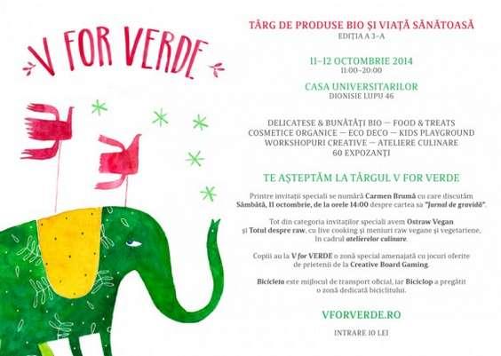vforverde3_invitation