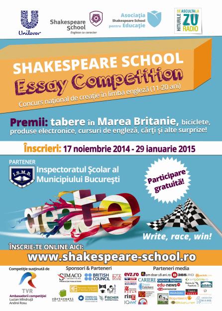 afis shakespeare school