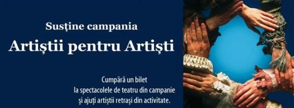 Facebook Cover sustine Campania Artistii pentru Artisti
