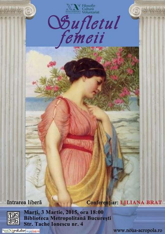 Sufletul-femeii