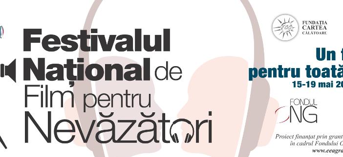 Festivalul Naţional de Film pentru Nevăzători, o premieră în România