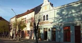 centru fagaras romaniapozitiva