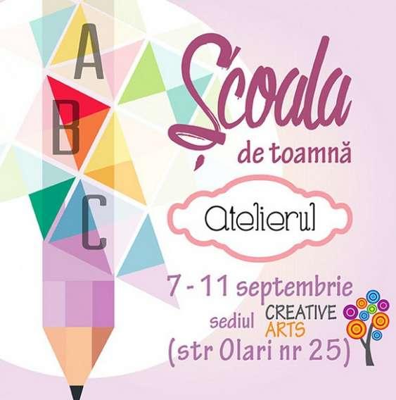 Revista Atelierul_ Scoala de Toamna_Bucuresti