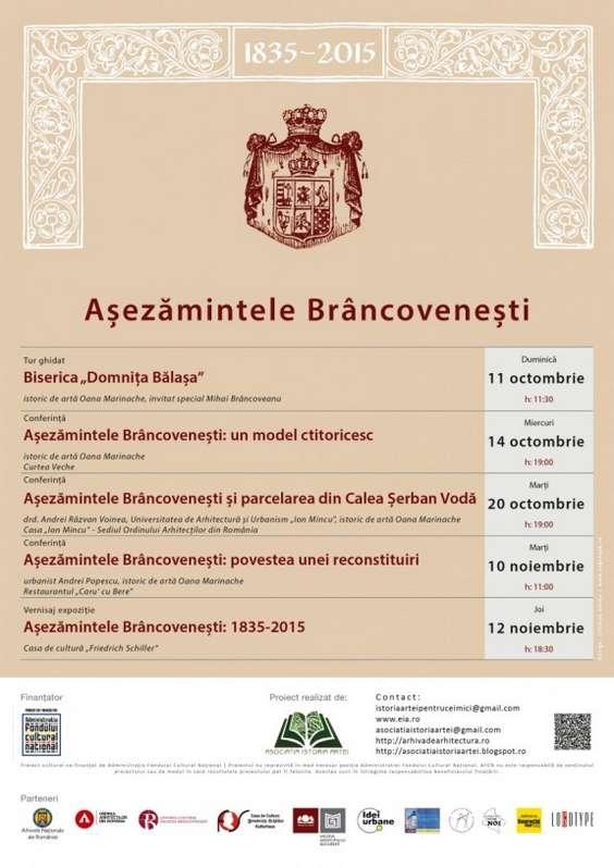 2015-BRANC calendar