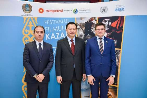 Kazakh Film Festival 1