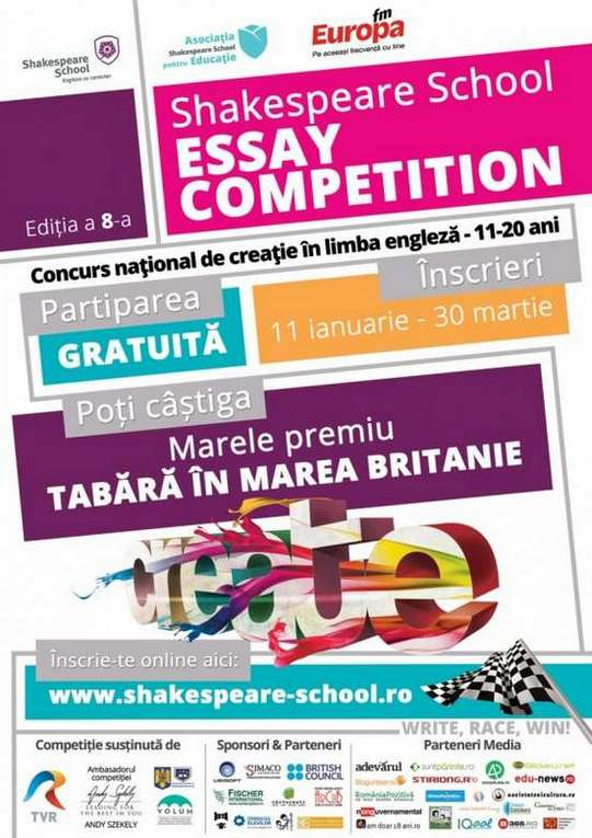 Afis Shakespeare School Essay Competition 2016
