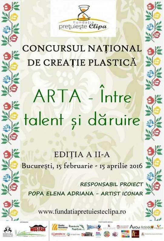 AFIS EDITIA II