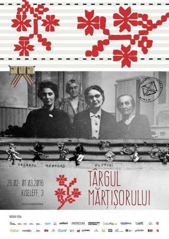 afis TARGUL MARTISORULUI 2016