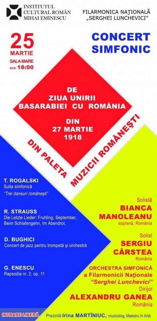 Afişul Concertului de Ziua Unirii Basarabiei pentru tineri