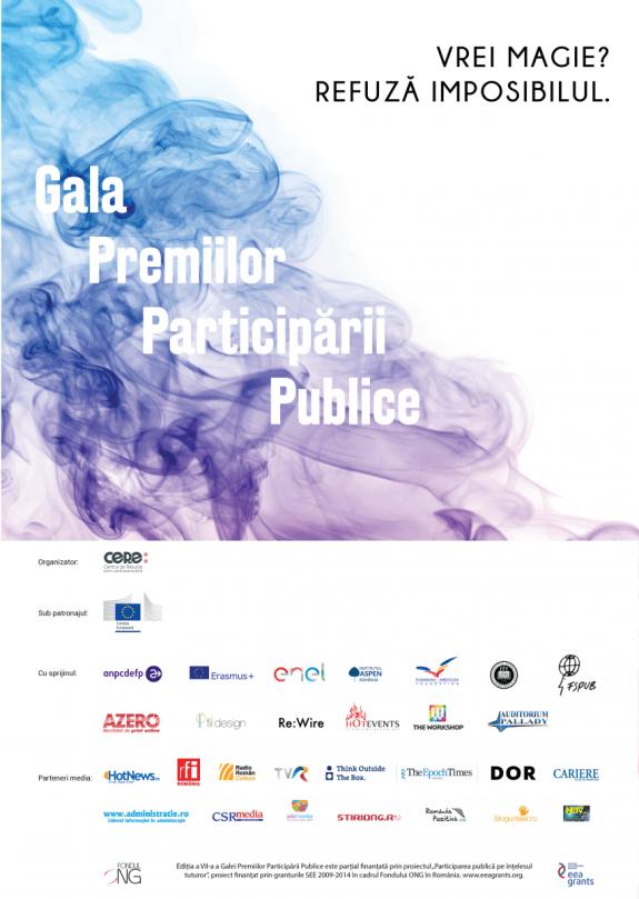 vizual Gala 2016