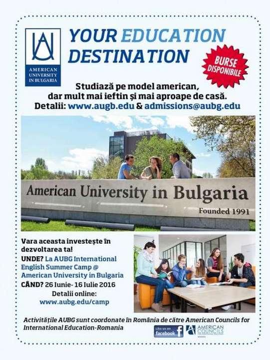 Advert AUBG 2