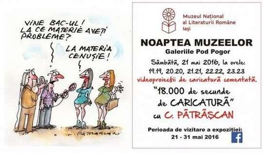 Caricatura C Patrascan - Noaptea Muzeelor