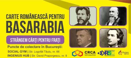 Carte-pentru-Basarabia_CRCA---cu-pct-de-colectare