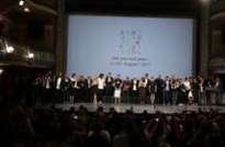 Sarajevo Awards