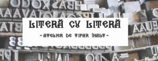 litera de litera