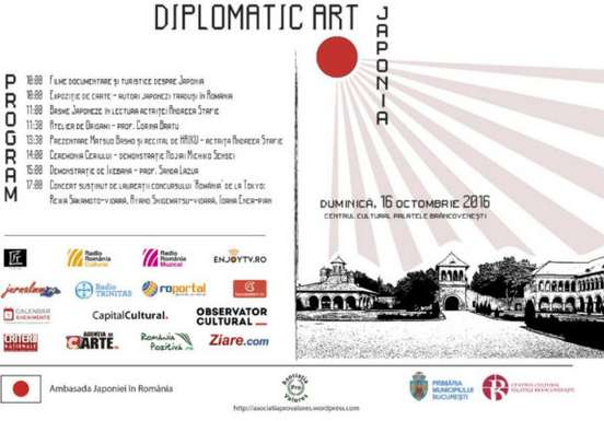 afia-diplomati-art-landscape