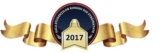 logo-gala-lsrs-2017