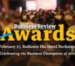 Vizual BR Awards