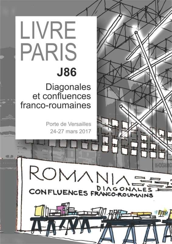 Pagina catalog romania ICR 24-27 martie 2017