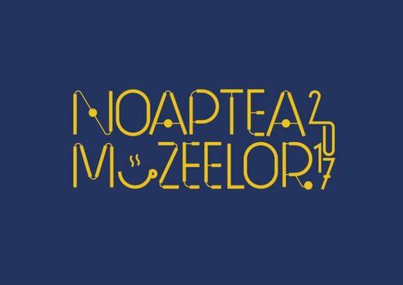 logo NoapteaMuzeelor2017