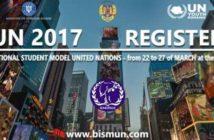 poster_bismun2017