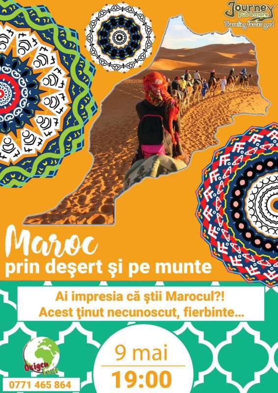 afis Maroc Oxigen