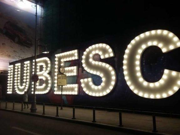 spotlight 2017 romaniapozitiva calea victoriei 6