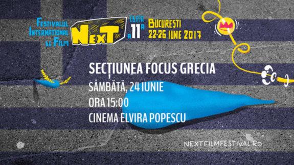 009 Focus Grecia