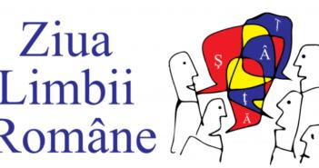 2017.08.31 ziua-limbii-romane