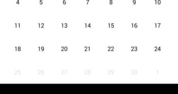 Aplicatie Enescu Festival 2017 Program complet cu calendar si posibilitate de selectie