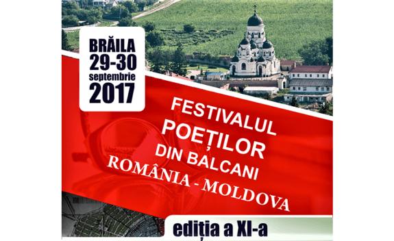 afis-Balcanica-2017