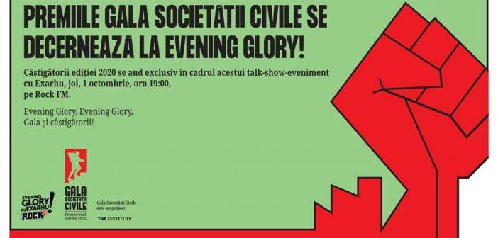 """Câștigătorii GSC 2020 vor fi anunțati la """"Evening Glory. Talk show de bine cu Exarhu"""" pe 1 octombrie, de la ora 19:00"""